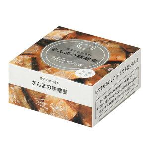 〜10/30 P9倍イザメシ CAN 缶詰 骨までやわらかさんまの味噌煮 [単品サイズ:W78×D78×H33.5mm]