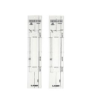 【エントリーでポイント5倍! 3/4 20:00〜】加工治具 HES3D型用 【LAMP】 HES3D-E190-TMP 適応丁番:HES3D-E190型 2枚(扉用・枠用)