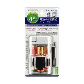 ヘラクレス スマートフォンプラス 乾電池タイプ充電器 9071 単3形アルカリ乾電池 4本用