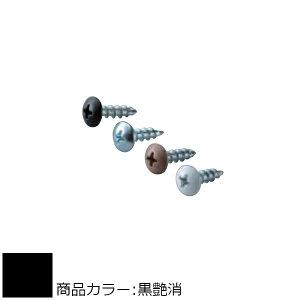 2×4メイト X-300 BASIC SERIES 白熊 シロクマ XT-16 特先トラスコーススレッド 黒艶消 4×16 1箱 (500本入)