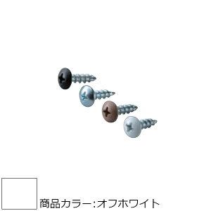 【エントリーでポイント5倍! 3/4 20:00〜】2×4メイト X-300 BASIC SERIES 白熊 シロクマ XT-16 特先トラスコーススレッド オフホワイト 4×16 1箱 (500本入)