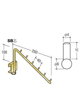 ロッドフック スロープアップタイプ 6φ 【 ロイヤル 】APゴールド 6RU-6 [サイズ:φ6×H100×D250mm]