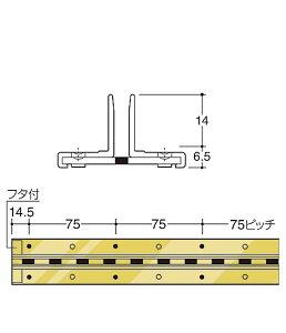 【ポイント5倍! 8/8〜8/17】アルミペッカーサポート 棚柱 【 ロイヤル 】アルブラスAPS-14-1820サイズ1820mm【出14+6.5】シングルタイプ