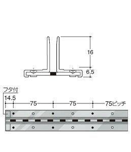 【ポイント5倍! 8/8〜8/17】アルミペッカーサポート 棚柱 【 ロイヤル 】アルミシルバーAPS-16-3000サイズ3000mm【出16+6.5】シングルタイプ