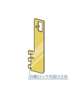 【エントリーでポイント5倍! 3/4 20:00〜】パイプ Sバー 32用 アップハンガーブラケット 【 ロイヤル 】APゴールド AU-183S [サイズ:200mm] [外々用] 【要納期確認】
