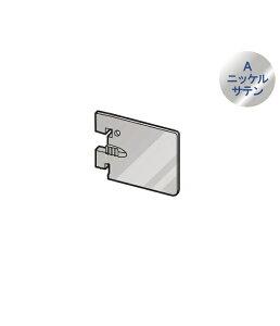 【エントリーでポイント5倍! 12/4 20:00〜】リトルブラケット 【 ロイヤル 】Aニッケルサテンめっき LS-04S [ペッカーサポートには使用できません]