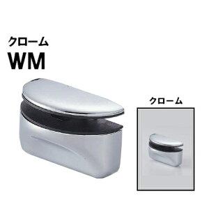 棚グリップD形 【白熊】 WB TG-4-WM サイズ:W80×D40×(h38) クローム