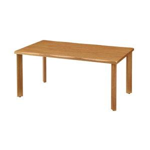 UD Table 天然木テーブル(なぐり加工縁) 【TAC】 UFTRWT1690-4SL-NA 脚:ストレートタイプ【個人宅不可商品】