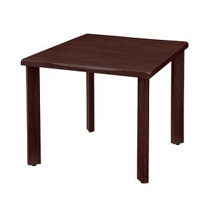 UD Table 天然木テーブル(なぐり加工縁) 【TAC】 UFTRWT9090-4SL-CB 脚:ストレートタイプ【個人宅不可商品】