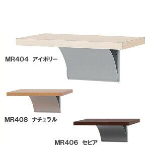 ウッドシェルフ 20cm 【ベルク】 MR404・アイボリー MR408・ナチュラル MR406・セピア 幅200×高さ86×奥行127mm 重量0.4kg 安全荷重:ピン2kg/ネジ3kg【代引き・時間指定不可】