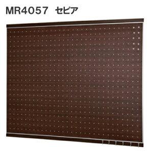 フック付マグボード 90×120cm 【ベルク】 MR4057・セピア 幅1168×高さ952×奥行18mm 材質:(本体) スチールメッキ・アルミ・MDF 重量5.3kg 安全荷重:ピン5kg/ネジ5kg【代引き・時間指定不可】