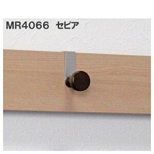 【ポイント5倍! 8/8〜8/17】コートフック 長押ラック用 【ベルク】 MR4066・セピア 幅27×高さ55×奥行56mm 材質:木・スチール塗装 安全荷重:3kg【代引き・時間指定不可】