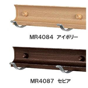 スライドフック スーパー 60cm 【ベルク】 MR4084・ナチュラル MR4087・セピア 幅610×高さ49×奥行45mm 重量0.2kg 安全荷重:ピン5kg/ネジ10kg【代引き・時間指定不可】