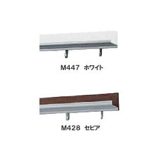 ラインシェルフ 60cm 【ベルク】 MR447・ホワイト MR428・セピア 幅607×高さ50×奥行76mm 重量0.4kg 安全荷重:ピン5kg/ネジ10kg【代引き・時間指定不可】