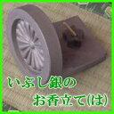 菊丸瓦とお香(松栄堂) 菊丸-は   【RCP】   fs04gm