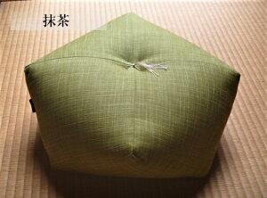 瞑想座禅用座布団抹茶