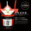 純金入り!! 金持酒 角樽(つのだる) 1.8L