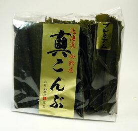 真昆布(函館産)250g〜道南函館で採れた真昆布はダシでどうぞ