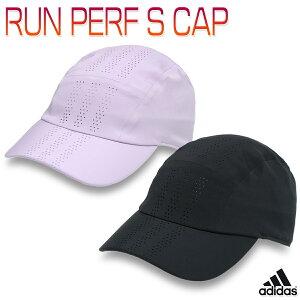 アディダス RUN PERF S CAP メンズ/レディース/大人/キッズ/子供 キャップ ブラック/パープル 51-54cm/54-57cm/57-60cm/60-63cm GNS02