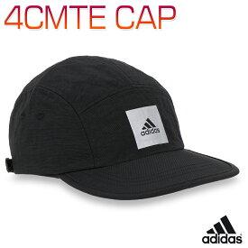 アディダス 4CMTE CAP メンズ/レディース/キッズ/ジュニア/子供/小学生/中学生 キャップ ブラック 51-54cm/54-57cm/57-60cm/60-63cm 23351