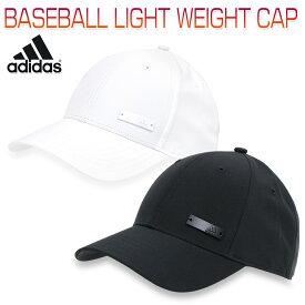 アディダス BASEBALL LIGHT WEIGHT CAP メンズ/レディース/キッズ/ジュニア/子供 キャップ ブラック 51-54cm/54-57cm/57-60cm/60-63cm 25608