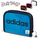財布 アディダス ウォレット エナメル 2つ折り adidas/エナメル ウォレット KBQ68