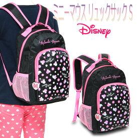 77fe1368f0f9 ディズニー ミニーマウス リュックサック S 女の子/キッズ/子供/小学生 バックパック ブラック