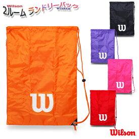 ウィルソン 2ルーム ランドリーバッグ メンズ/レディース/中学生/高校生 巾着 ブラック/レッド/他3色 W約40cm×H約55cm WTABA35