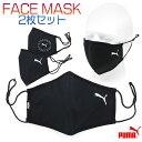 プーマ PUMA FACE MASK 2枚組 メンズ/レディース マスク ブラック フリーサイズ No,054116