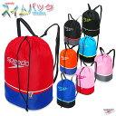 スイムバッグ プールバッグ スピード ビーチバッグ 水泳用 スイミングバッグ speedo/スイムバッグ SD95B04
