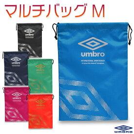 アンブロ マルチバッグ M メンズ/レディース 巾着 ブラック/ブルー/ネイビー/グリーン/ピンク/オレンジ W約17.5cm×H約39.5 UUANJA34