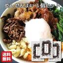 【送料無料】愛媛県産 乾しぜんまい70g 3個セット【干しぜんまい ゼンマイ 薇 ナムル おひたし 煮物】