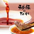 ぽんちゃん特製餃子のタレ1本(150ml)
