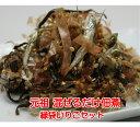 【元祖】わが家の佃煮いりこセット500g(煮干)(佃煮)(緑袋)