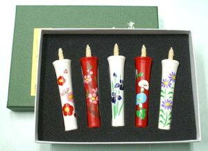 【メール便対応可能】京都の職人さんによる手作りの絵ろうそく(5本入り) 2号 【京乃五節句】(m002)