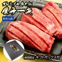 \期間限定、ギフトボックス付/カネタ 仙台名物 牛タン 牛肉 当店No.1の厚さ 極厚12m...