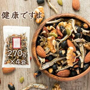 健康ですよ 270g×4袋 カネタ 業務用ナッツ 小魚 ナッツ ドライフルーツ 全国送料無料 ネコポス●健康ですよ270g×4袋●k-06