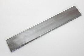 鋼材 D-2 3.0×40×300(黒皮付き)