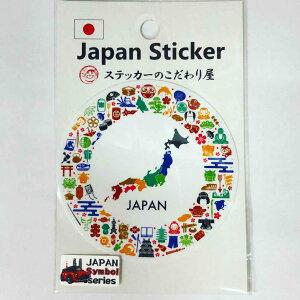 ご当地 観光 旅行 お土産 ステッカー 東京 日本 スーツケース キャリーケース トランク