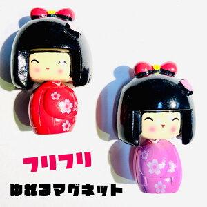 揺れる ふりふり マグネット こけし 東京 日本 TOKYO JAPAN Magnet 外国人 お土産 スーベニア souvenir ホームステイ
