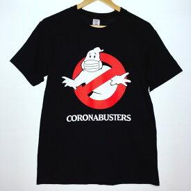 コロナ ウイルス バスターズ コロナウイルス 三密 対策 corona busters おもしろ Tシャツ