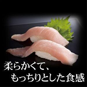 ビン長マグロ寿司