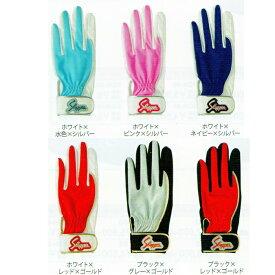 【送料無料】久保田スラッガー SLUGGER 守備用手袋 守備手 S-70 色サイズ豊富
