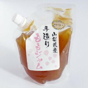 【山梨県産手造り桃ジャム】チューブ入り300g