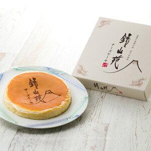 【鐘山苑ロゴ入り】チーズケーキ1ホール山梨スイーツ お土産 スイーツ お菓子 お返し 洋菓子