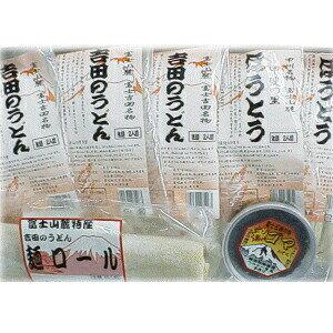 《お求めやすくなりました!!》山梨の2大麺料理丸新製麺の「吉田のうどん&ほうとう/匠セット」お取り寄せ グルメ うどん ほうとう 郷土料理 山梨 麺 炭水化物