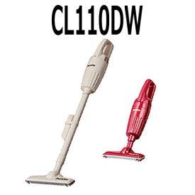 マキタ カプセル式コードレス掃除機【CL110DW/I/R】【トリガ式スイッチ】【楽ギフ_包装】