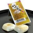 いぶり笹 チーズ(単品)