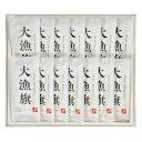 【送料無料】プレミアム笹かまぼこ「大漁旗-14枚箱」【RCP】