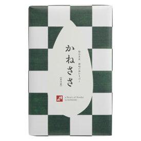 スタンダード笹かまぼこ「かねささ-8枚箱」